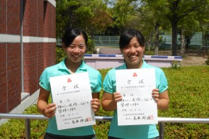 girl-vv-doubles-ikeutifujiwara